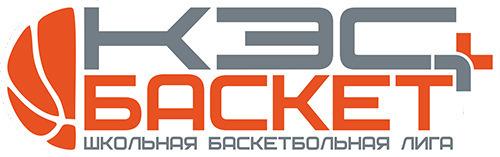 KesBasket-logo_horizontal (1)