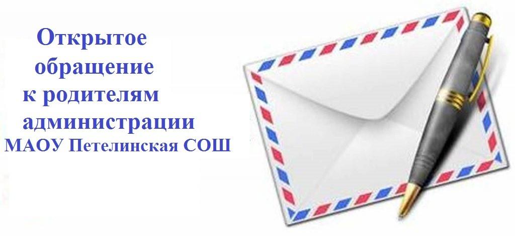 4385ec4c20078b402c9e5cc52f832d39-1024x471